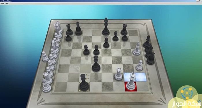 تحميل لعبة Chess Titans للكمبيوتر
